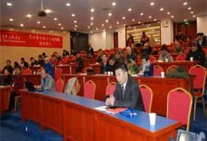第四届全球共生论坛在香山举办